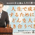 20150511_column_egami