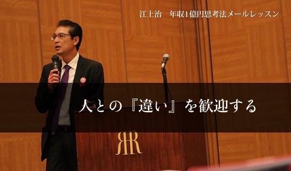 11:1 hitotonochigai